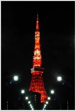04.東京タワー_冬