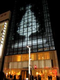illumination2014_chanel