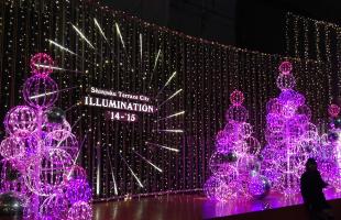 illumination2014_mylord