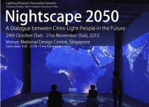 LPA光の巡回展『Nightscape 2050 – 未来の街 – 光 – 人』
