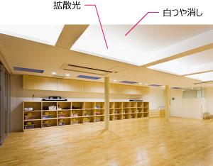 image_meniyasashii