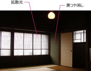 image_otitsuku