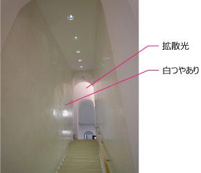 photo_toumeikan